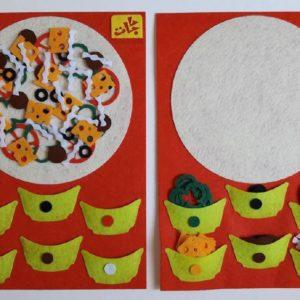 لعبة البيتزا للأطفال الصغار