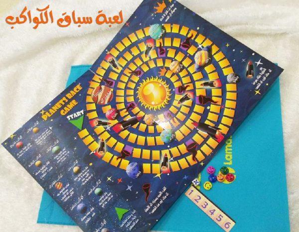 لعبة سباق الكواكب اجمل العاب المغامرة للأطفال