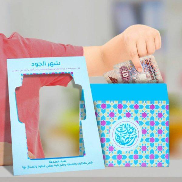 مجموعة انشطة رمضانية للاطفال نشاط الاركان الخمسة