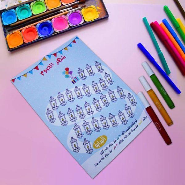 مجموعة انشطة رمضانية للاطفال نشاط الفانوس