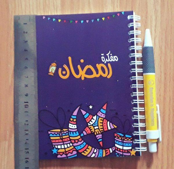 مفكرة رمضان للأطفال لتعليم سيرة الصحابة