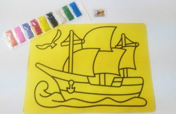 التلوين بالرمال لوحة صفراء مقاس كبير