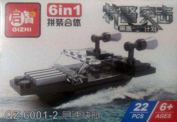 سفن حربية (تركيب أشكال) كود 6001-2