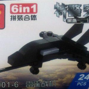 طائرة حربية (تركيب أشكال) كود 6001-6